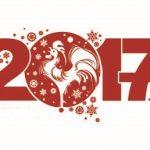 2017 Rok ohnivého kohouta